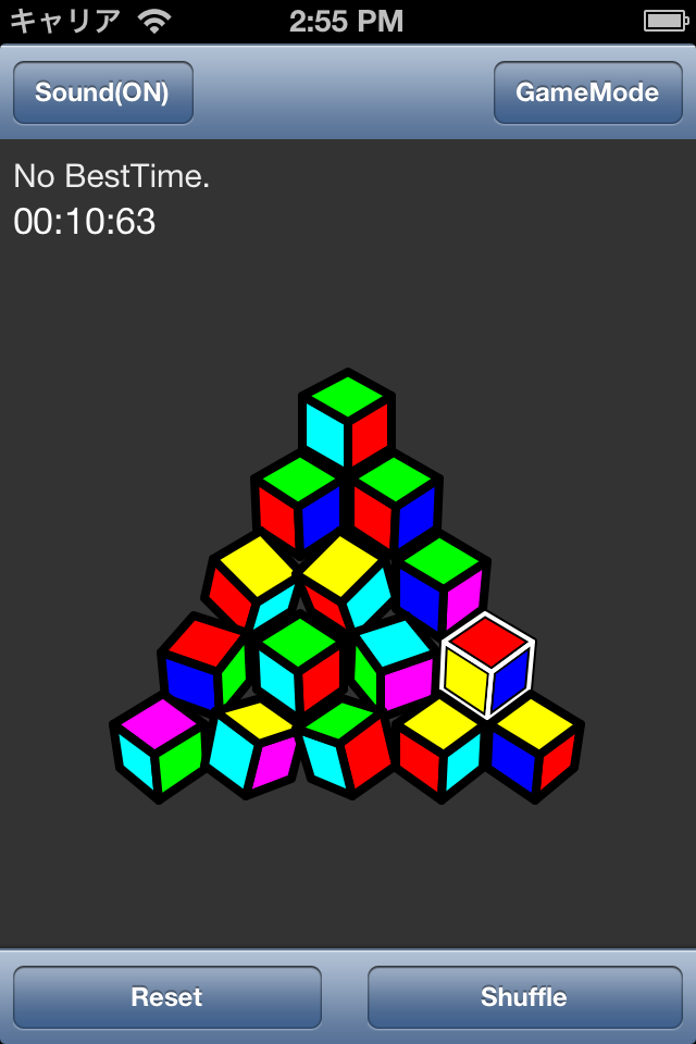 Screenshot MatCube